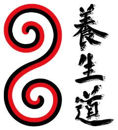 Yoseido Shiatsu Academy